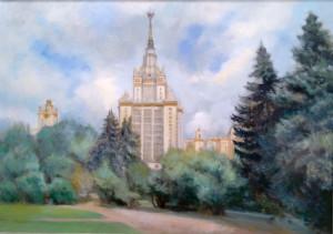 МГУ.2020хм50х70